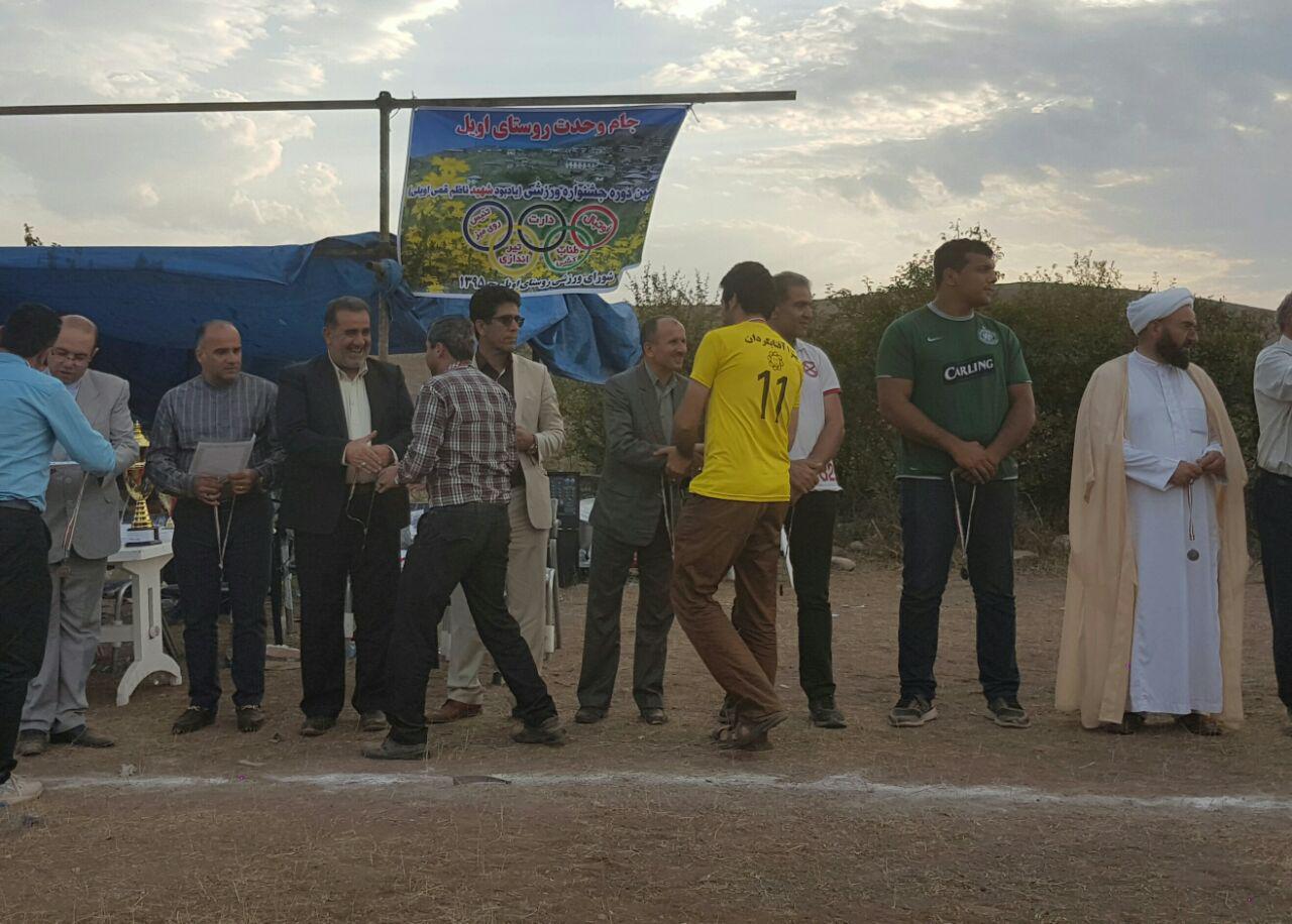 بازدید رییس فدراسیون ورزش روستایی کشور از مازندران +عکس