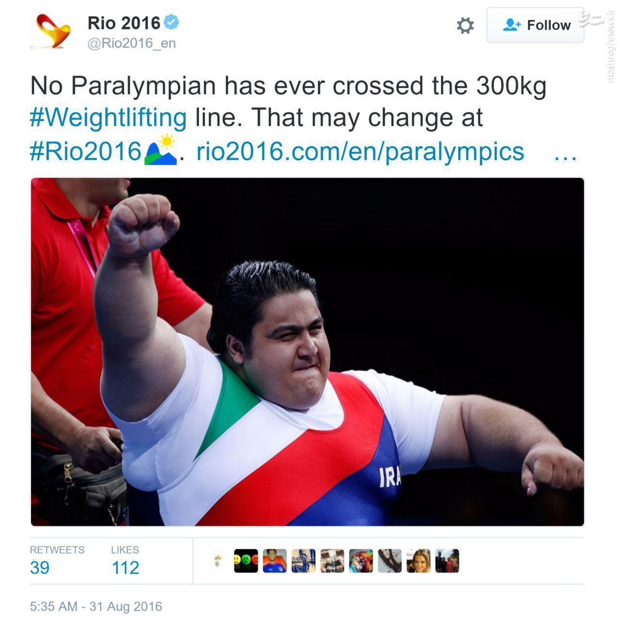 قویترین مرد ایران درپی کاری خارق العاده+عکس